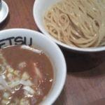 つけめんTETSU 横浜店