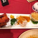 重慶飯店 横浜中華街別館 前菜三種盛り