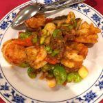 重慶飯店 横浜中華街別館 海老と空豆のXO醤炒め