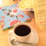 SONG BOOK Cafe