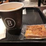 ブルディガラ・エクスプレス 東京   コーヒー   コーヒーだけでは長居できなさそうなのでクッキーも買いました