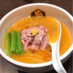 真鯛らーめん 麺魚 神保町店 #ramen #ラーメン サーモンラーメン¥880