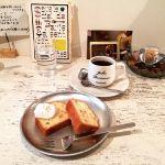 Cafe JUHA