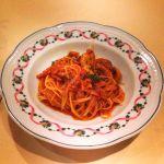 イタリア料理  アルポルトカフェ 京都高島屋店キノコとツナのトマトソース