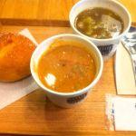 スープストックトーキョー Dila大船店