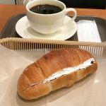 カスカード ゼスト御池店:塩バターパン あん&ホイップ