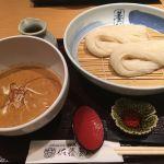 担々麺のつけうどん@佐藤養助 赤坂店