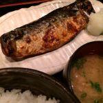 料理人のいる魚屋 ガシラ