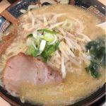 北海道らーめん みそ熊 #ramen #ラーメン 札幌みそらーめん¥760麺大盛り(無料)