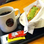 タリーズコーヒー 八王子アイロード店