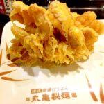 丸亀製麺 イオンモールむさし村山ミュー店。舞茸天。130円。美味しい。つい取ってしまう。