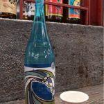 麹菌がかもし出す、しっかりとした香りと共に柔らかな甘みと旨みも感じられる「夏の潤平」日南市じとっこ組合 横須賀中央店