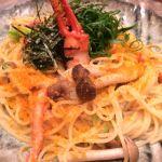 神戸パスタ パスタ&スイーツ  LABI1池袋店@池袋 カニとカラスミのパスタ柚子胡椒風味