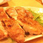 魚海船団 神田司町店