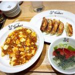 れんげ食堂 Toshu 中央林間店