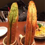 神戸パスタ パスタ&スイーツ  LABI1池袋店@池袋 セットのガーリックバターとジェノベーゼバターのバケット