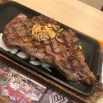 いきなりステーキ 阿蘇くまもと空港店
