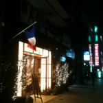 COCARDE 天神橋店