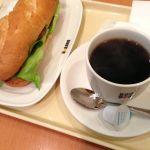 ドトールコーヒーショップ 銀座柳通り店