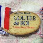 ガトーフェスタ・ハラダ   グーテ・デ・ロウ   フランスパンをラスクに仕上げたもの。軽くてお洒落〜