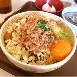 すき家 1国山科西野店