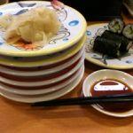 かっぱ寿司青梅店