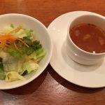 ポートサイドキッチン バイ グリル満天星麻布十番 ランチ スープ サラダ