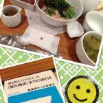 nana's green tea  横浜岡田屋モアーズ店