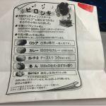 ピロシキ屋 神戸そごう店