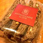 ANTICO CAFFE AL AVIS『ビスコッティ(チョコラータ)』