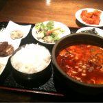韓国家庭料理 珍味