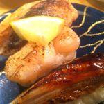 回転寿司 海鮮料理 魚魚市場 シーサイドステージ店