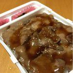 牛たん丼弁当