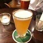 Irish Pub Clann