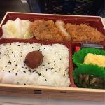 平田牧場 エキュート東京店 平牧三元豚ロースカツ弁当