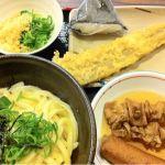 讃岐製麺 金沢神田店