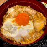 鶏味座 京橋エドグラン店