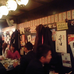 大黒ホルモン 桜木町店