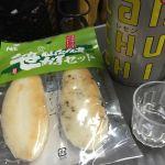 株式会社日本レストランエンタプライズ 仙台列車営業支店