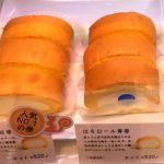 はらドーナッツ+はらロール 横浜ポルタ店