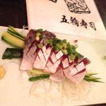 五輪寿司 五反田西口店