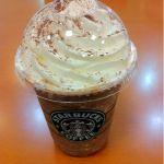 スターバックス・コーヒー 池袋ショッピングパーク店ダークモカチップフラペチーノのエクストラホイップで甘さ補給~。ここはまだ旧ロゴカップ? #sbuxjp