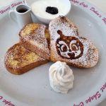 Dokin's Heart Shape Cafe