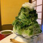 おづ maison du sake