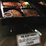 ミート矢澤&ブラッカウズ 大丸 東京 テイクアウトステーション