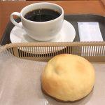 カスカード ゼスト御池店:りんごとメープルクリームのパンとコーヒー