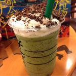 スターバックス・コーヒー TSUTAYA 和歌山高松店