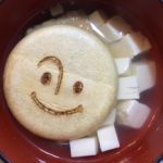 美噌元 KITTE GRANCHE店   味噌汁最中   豆腐を浮かべたお湯に溶かせば味噌汁になります。味は大した事はない!