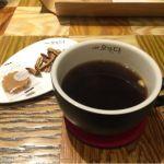 五嘉茶OGADA マークイズみなとみらい店