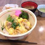 奈良県庁 職員食堂